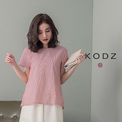 東京著衣-KODZ 清新率性直紋圓領短袖T恤-S.M.L