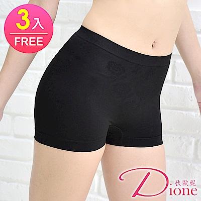 Dione 狄歐妮 安全褲-運動型超彈平口(FREE-3件)