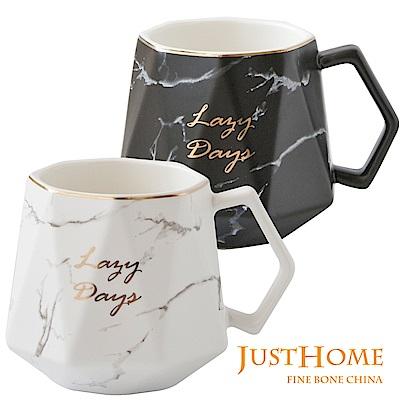 Just Home金邊大理石紋陶瓷馬克杯360ml(2入組)