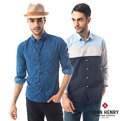 [時時樂限定]【JOHN HENRY】美式印花撞色襯衫-8款任選