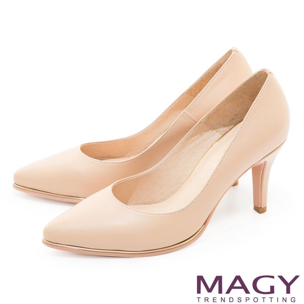 MAGY 金屬條飾真皮尖頭 女 高跟鞋 裸色