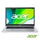 Acer A517-52-57N5 17吋筆電(i5-1135G7/4G/256G SSD+1TB/Aspire 5/銀) product thumbnail 1