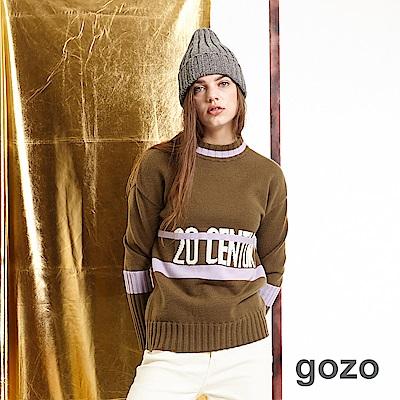 gozo 配色粗羅紋袖落肩針織上衣(二色)