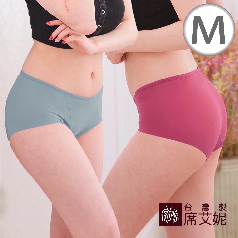席艾妮SHIANEY 台灣製造 中大尺碼 舒適中腰無痕內褲 素面款