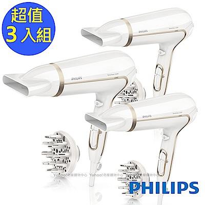 (團購)飛利浦沙龍級護髮水潤負離子專業吹風機HP8232-超值3入組