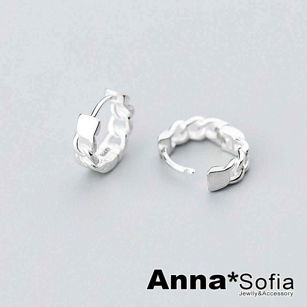 【3件5折】AnnaSofia 經典鎖鏈C圈 925銀針耳針耳環(銀系)