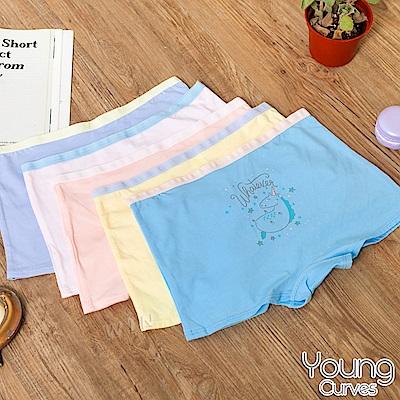 Young Curves 女兒童柔滑吸汗平口褲-混色6件組(C2410062)