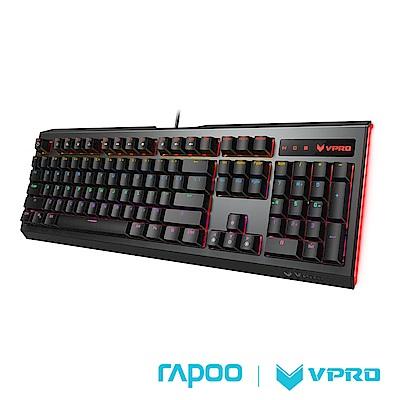 Rapoo 雷柏 VPRO V500PRO (青軸) 混色發光機械遊戲鍵盤