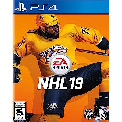 勁爆冰上曲棍球 19  NHL 19 -PS4 英文美版