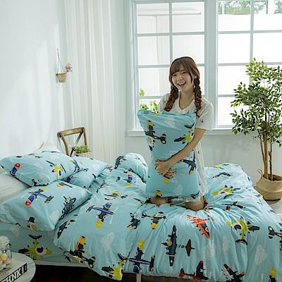 AmissU 台灣製200織紗天然純棉單人床包雙人被套三件組 飛行歷險