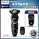 飛利浦勁鋒系列MultiPrecision刀鋒三刀頭電鬍刀/刮鬍刀S5110 product thumbnail 2