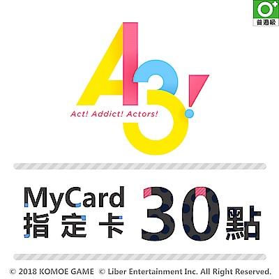 MyCard-A3!繁中版指定卡30點