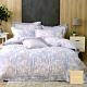 Cozy inn 妮菲塔莉 雙人 300織萊賽爾天絲兩用被套床包組 product thumbnail 1