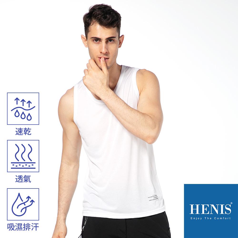 HENIS 特級涼感 吸濕排汗透氣機能背心 (白)