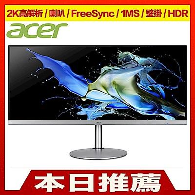 Acer CB342CK 34型 IPS 2K高解析 UltraWide 極速電競 HDR 電腦螢幕 多工處理
