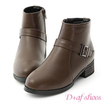 D+AF 簡約質感.百搭單釦環低跟短靴*灰棕