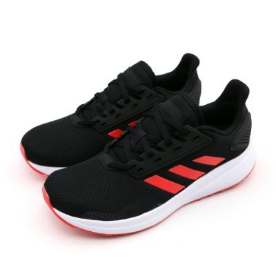 ADIDAS DURAMO 9 女跑步鞋-EE8187