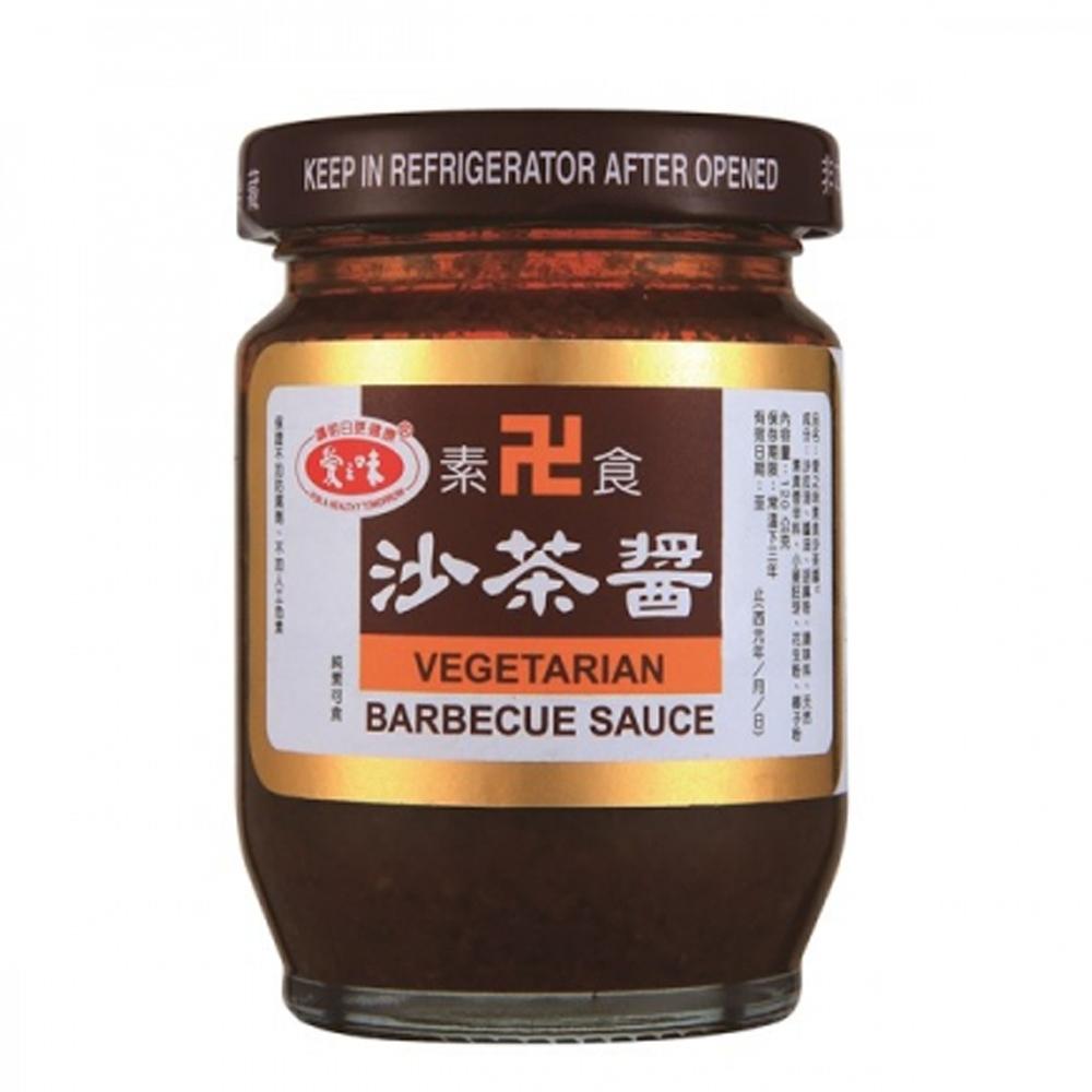 愛之味 素食沙茶醬(120g)