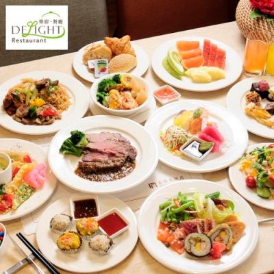 台北富信大飯店 樂廚假日自助午/晚餐吃到飽(2張組)