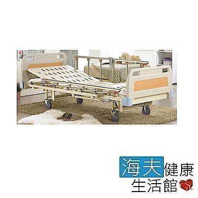 海夫 耀宏 YH316 養護型電動床(3馬達)