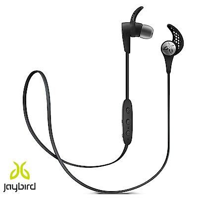 Jaybird X3 Sport 藍牙無線運動耳機