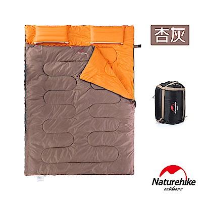 Naturehike 四季通用 加大加厚雙人帶枕睡袋 杏灰