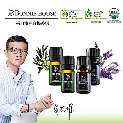 Bonnie House 雙有機認證精油超值組 茶樹*2+薰衣草*2