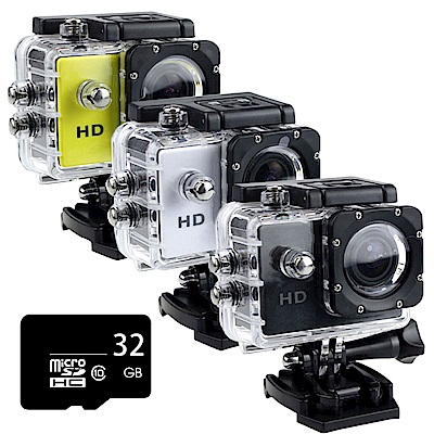 加贈32GB記憶卡 A-SHOT HD高畫質運動攝影機