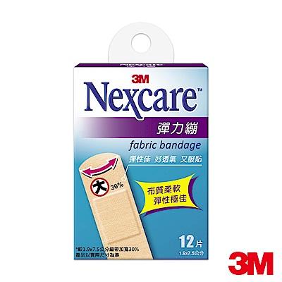 3M Nexcare OK繃 彈力繃12片包 F512 (2.5x7.5CM)