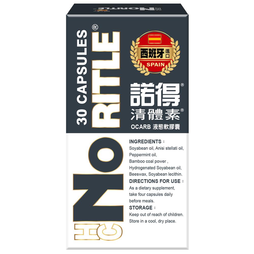 諾得清體素OCARB液態軟膠囊(30粒x1盒) @ Y!購物
