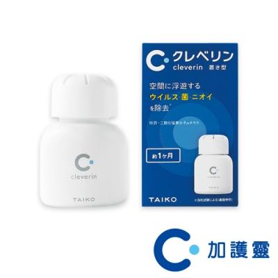 Cleverin Gel 加護靈 緩釋凝膠60g(新包裝空間抑菌專家)