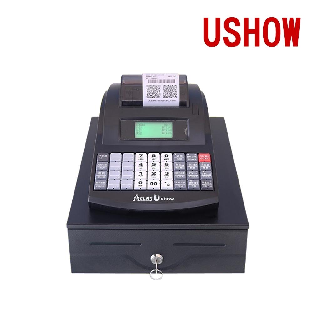 Ushow UM-88 電子發票/收據兩用收銀機 (含錢櫃)