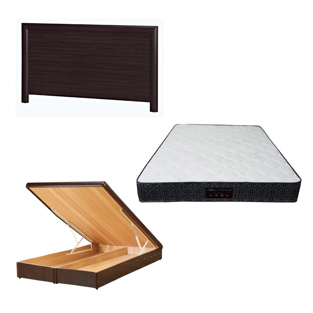 綠活居 羅多5尺雙人床台三式組合(床頭片+後掀床底+防蹣抗菌獨立筒床墊)五色可選