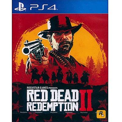 碧血狂殺 2 Red Dead Redemption 2 -PS4 中英文亞版