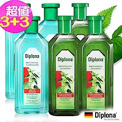 德國Diplona 植萃養護調理3+3超值組(大蕁麻+活髮水)