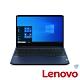 Lenovo IdeaPad Slim 3i 15吋筆電 (i5-1035G1/4G+8G/MX 330/512G SSD +1TB HDD/深邃藍/特仕版) product thumbnail 1