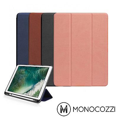 MONOCOZZI LucidFoli 2018 iPad 9.7吋保護套(有筆槽)