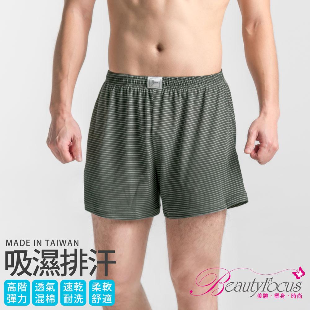 內褲 涼爽舒適吸排棉條紋平口褲(灰)BeautyFocus