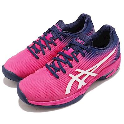 Asics 網球鞋 Solution Speed 女鞋
