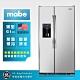 【mabe美寶】702L 對開門冰箱-不鏽鋼 MSMS2LGFFSS product thumbnail 1