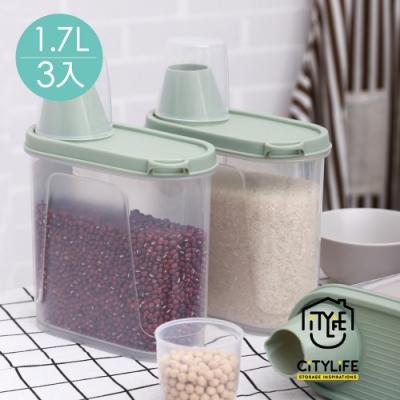 新加坡CITYLIFE 奈米抗菌PP漏斗式雜糧穀物儲米桶(附量杯)-1.7L-3入