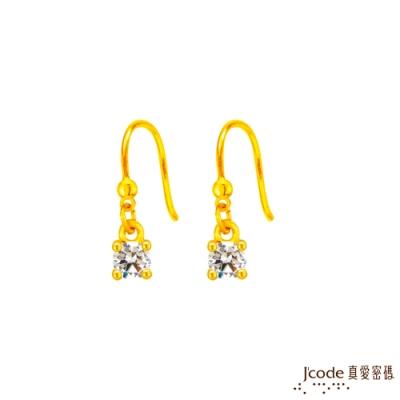 J code真愛密碼 真愛-閃爍黃金耳環/耳勾式