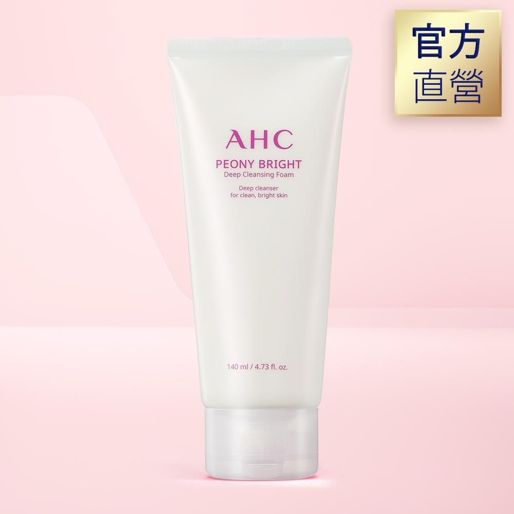 AHC  無瑕煥白酵素深層潔面乳140ML