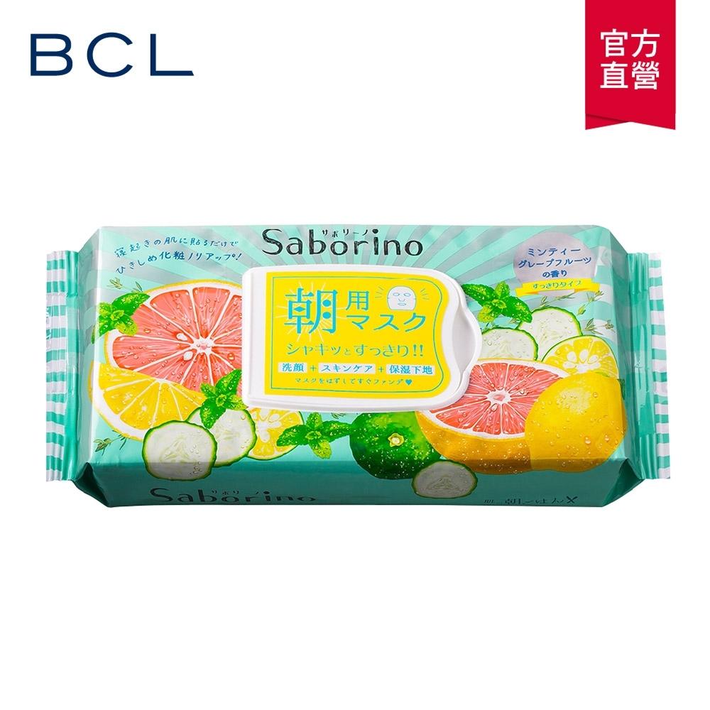 【BCL】Saborino早安面膜清爽型32枚306ml