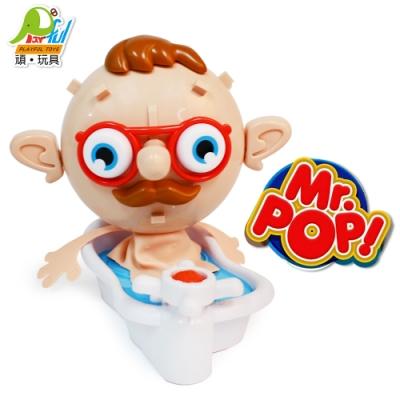 Playful Toys 頑玩具 桌面手遊拼臉