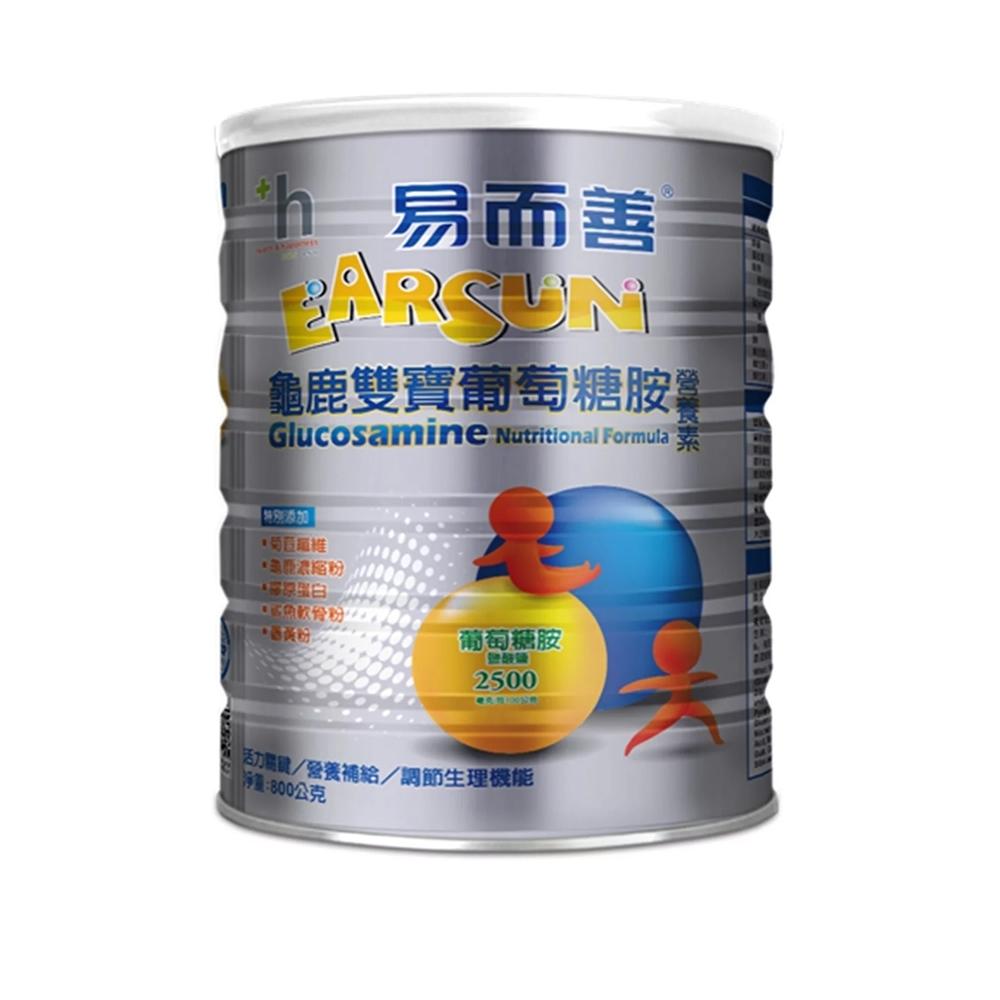 易而善 龜鹿雙寶葡萄糖胺營養素奶粉(800g)