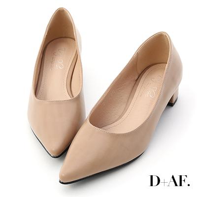D+AF 知性簡約.素面顯瘦尖頭中跟鞋*杏