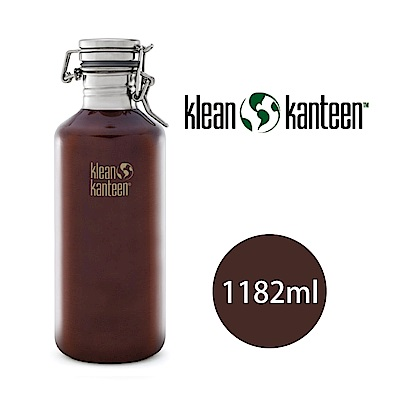 美國Klean Kanteen 快扣啤酒窄口不鏽鋼瓶(1182ml)( 深琥珀)