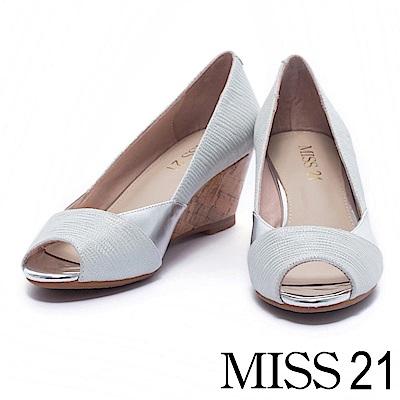 楔型鞋 MISS 21 時尚獨特樹紋羊皮拼接魚口楔型鞋-銀