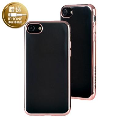 TUCANO ELEKTRO 全機防護TPU保護套 iPhone SE2/7/8(4.7吋) 玫瑰金 (贈Apple傳輸線)